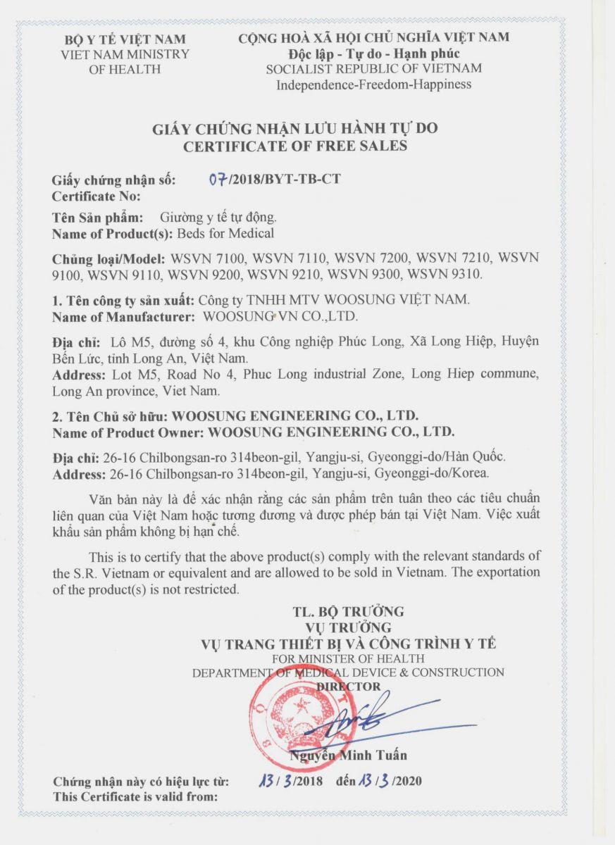 Mẫu giấy chứng nhận lưu hành tự do sản phẩm