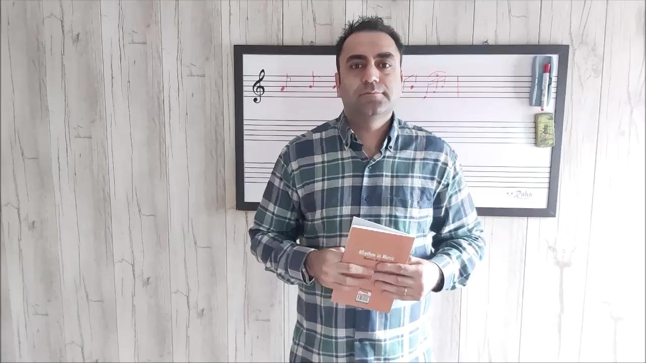 ۳۴ آموزش وزنخوانی کتاب ریتم در موسیقی ایمان ملکی