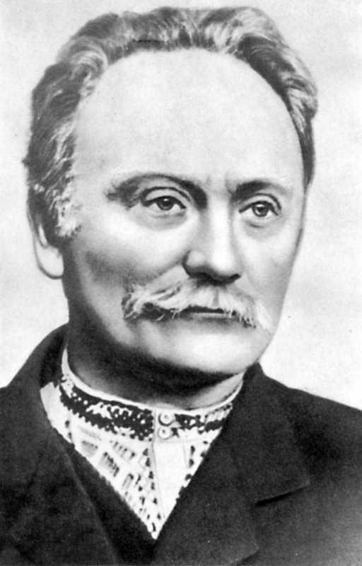 D:\OSVITA UA\ФРАНКО\ФОТО\Франко_1910(22).jpg