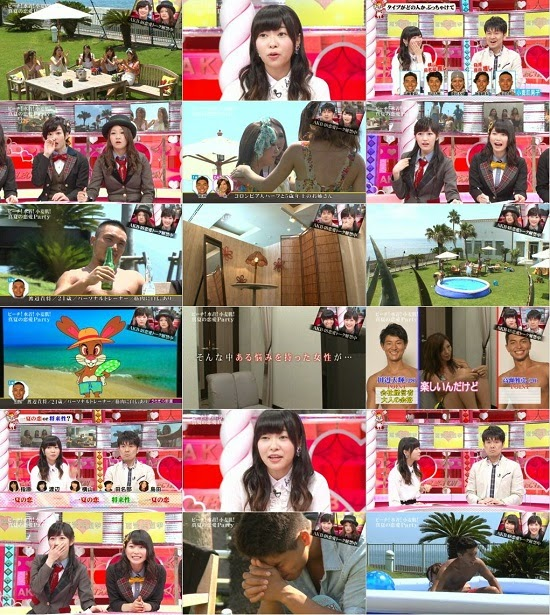 (TV-Variety)(720p) 恋愛総選挙 ep20 140813