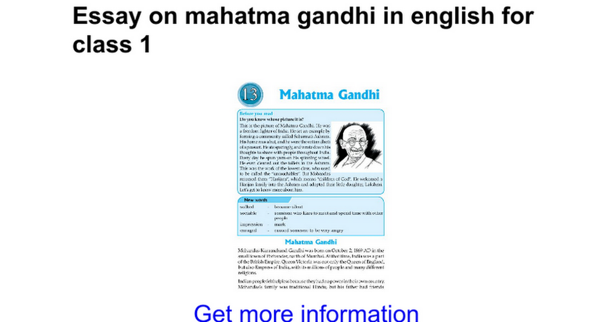 Texting And Driving Essay Essay On Mahatma Gandhi In English For Class Google Docs Examples Of Admission Essays For Graduate School also Write My Essay Service Gandhi Essay Essay On Mahatma Gandhi In English For Class Google  Success In College Essay