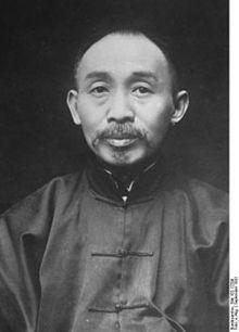 https://upload.wikimedia.org/wikipedia/commons/thumb/9/9d/Bundesarchiv_Bild_102-12299%2C_Hsu_Shih-Ying.jpg/220px-Bundesarchiv_Bild_102-12299%2C_Hsu_Shih-Ying.jpg
