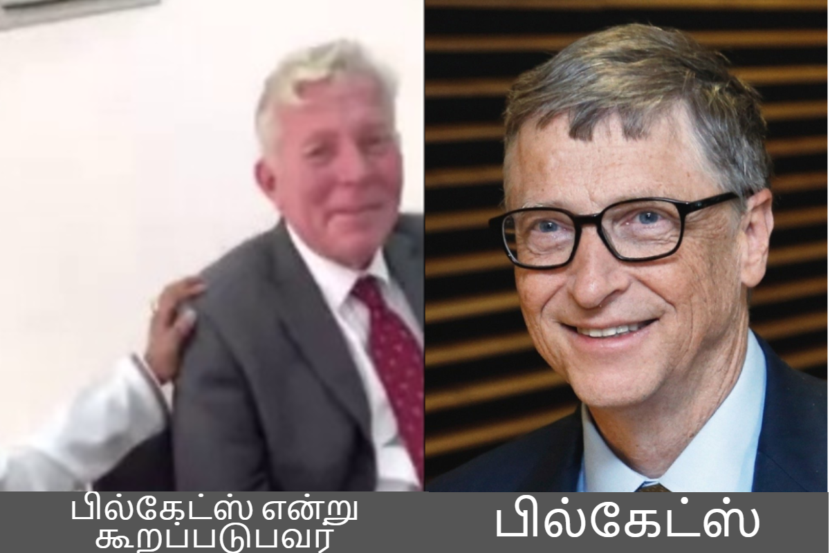 BILL GATES 2.png