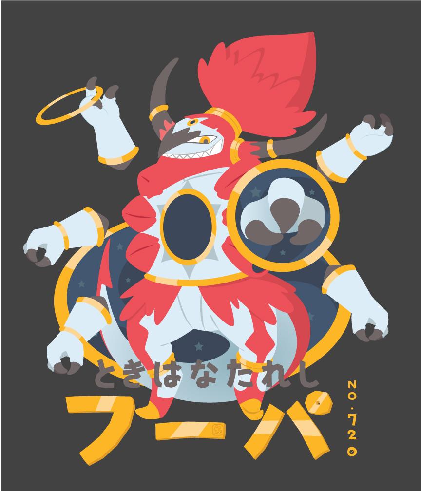 Hoopa_ShirtDesign.jpg