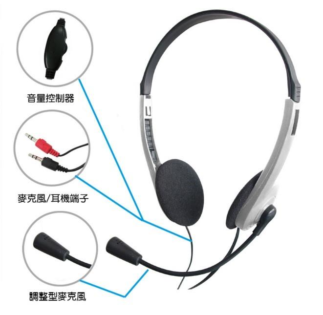 頭戴式耳機麥克風.jpg