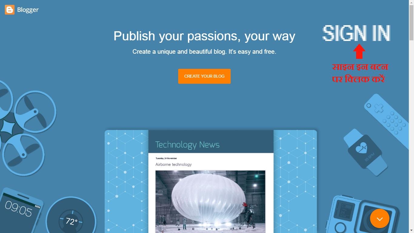 Sign in on Blogger, Blog Kaise Banaye