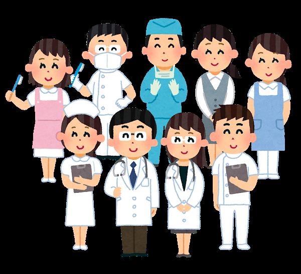 医療チーム・医療従事者のイラスト