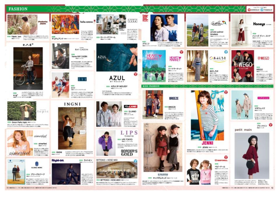 A083.【松本】グランドオープン07.jpg