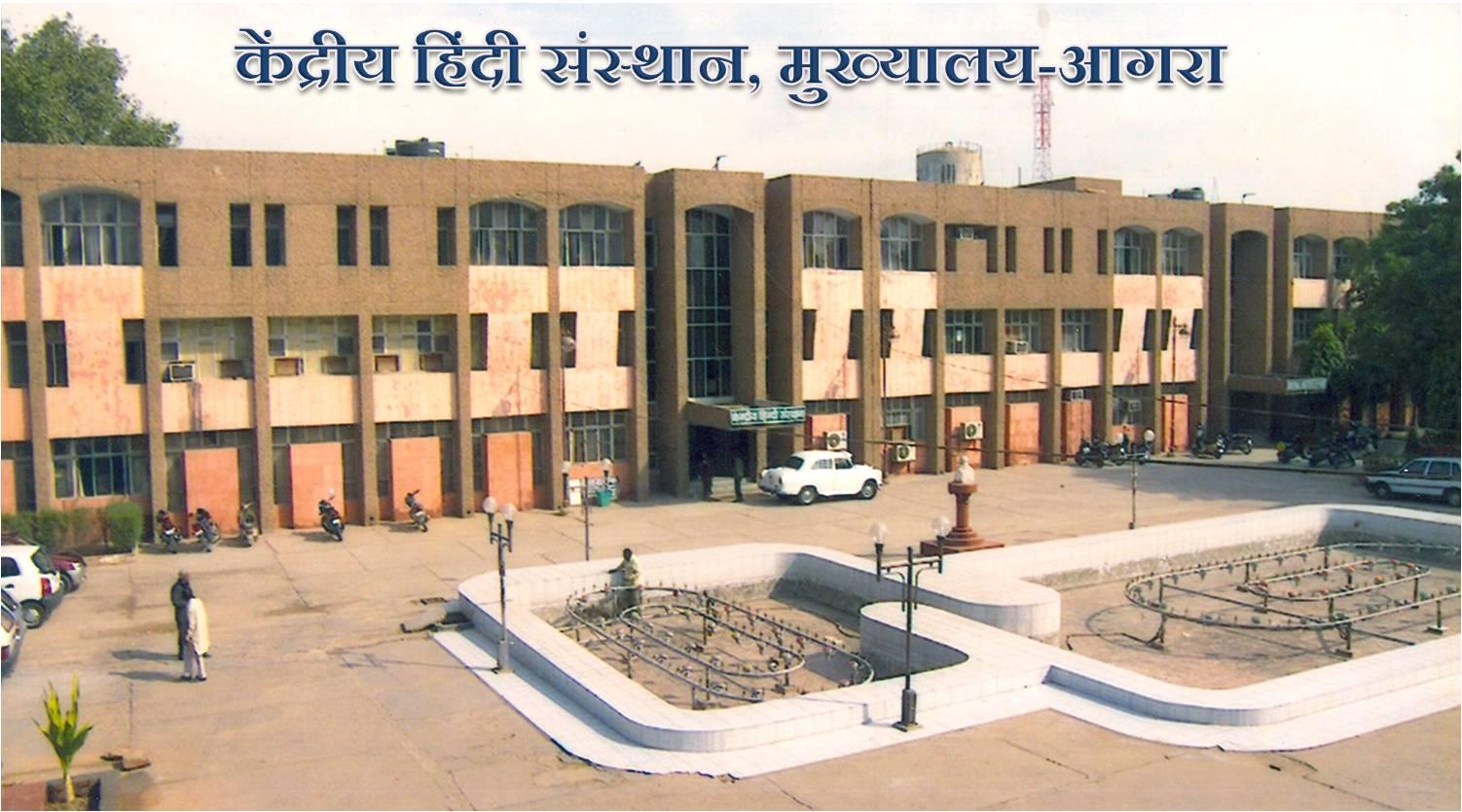 KHS-Agra-Building-001