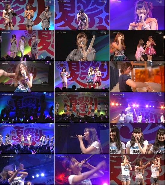 (TV-Variety)(720p) AKB48グループ 夏祭り Vol.3 141102