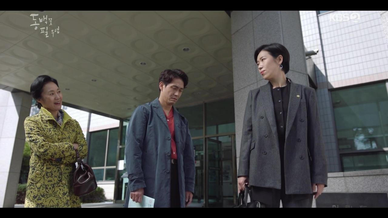 When the Camellia Blooms: Episodes 27-28 » Dramabeans Korean drama ...