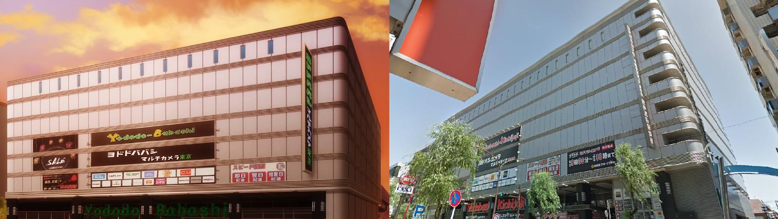 TONIKAWA: Over The Moon For You, anime, real life, pilgrimage