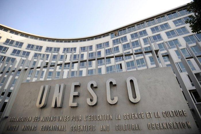 Головний офіс ЮНЕСКО в Парижі