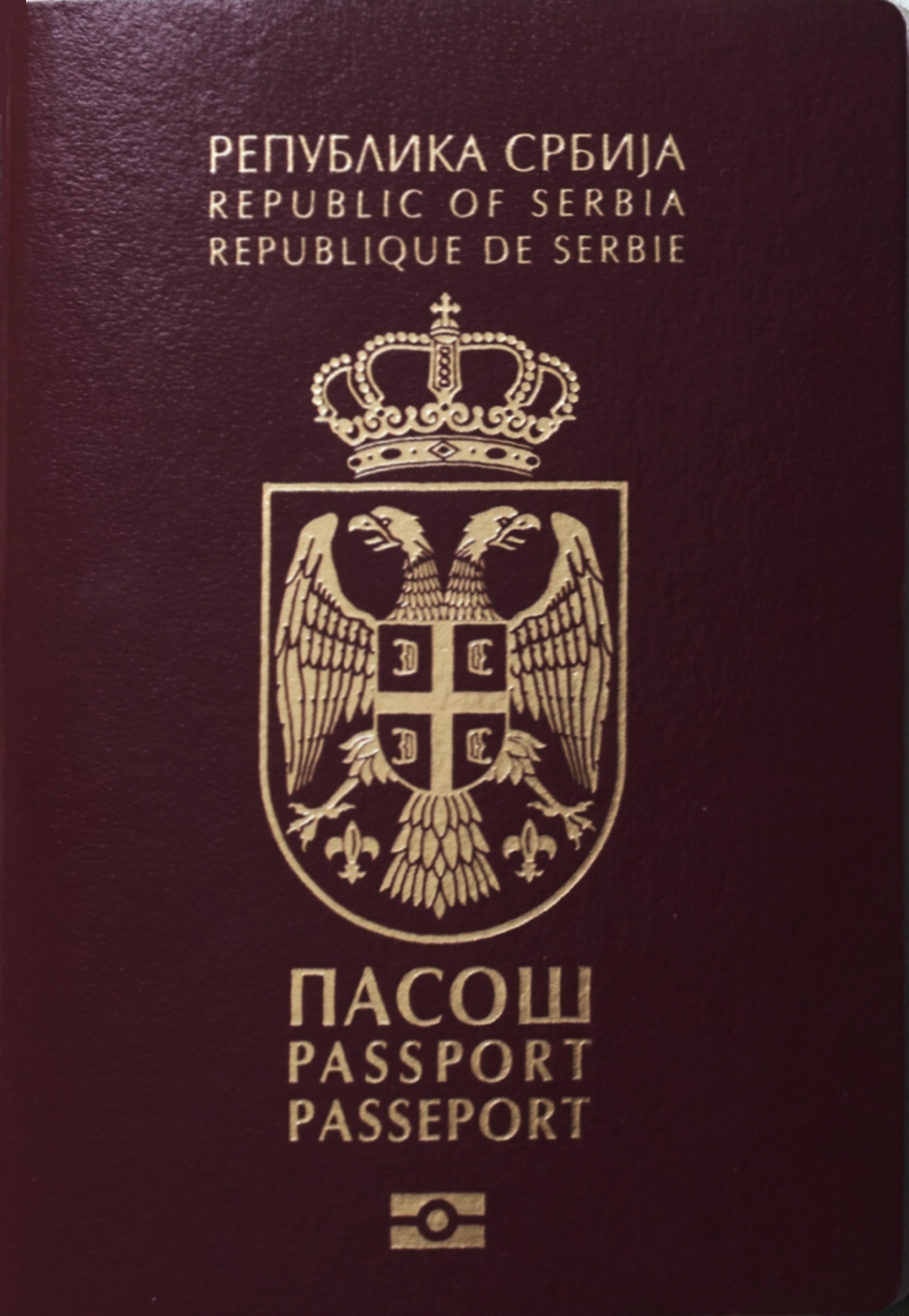 Serbian passport cover