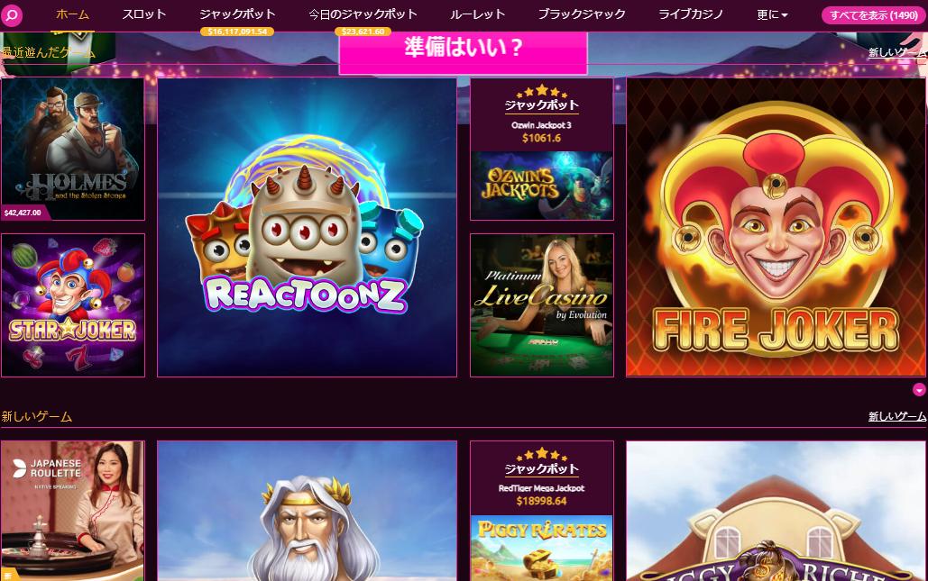 luckyniki games