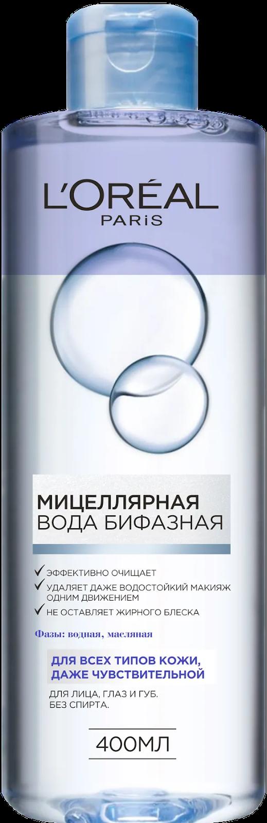 Назначение мицеллярной воды