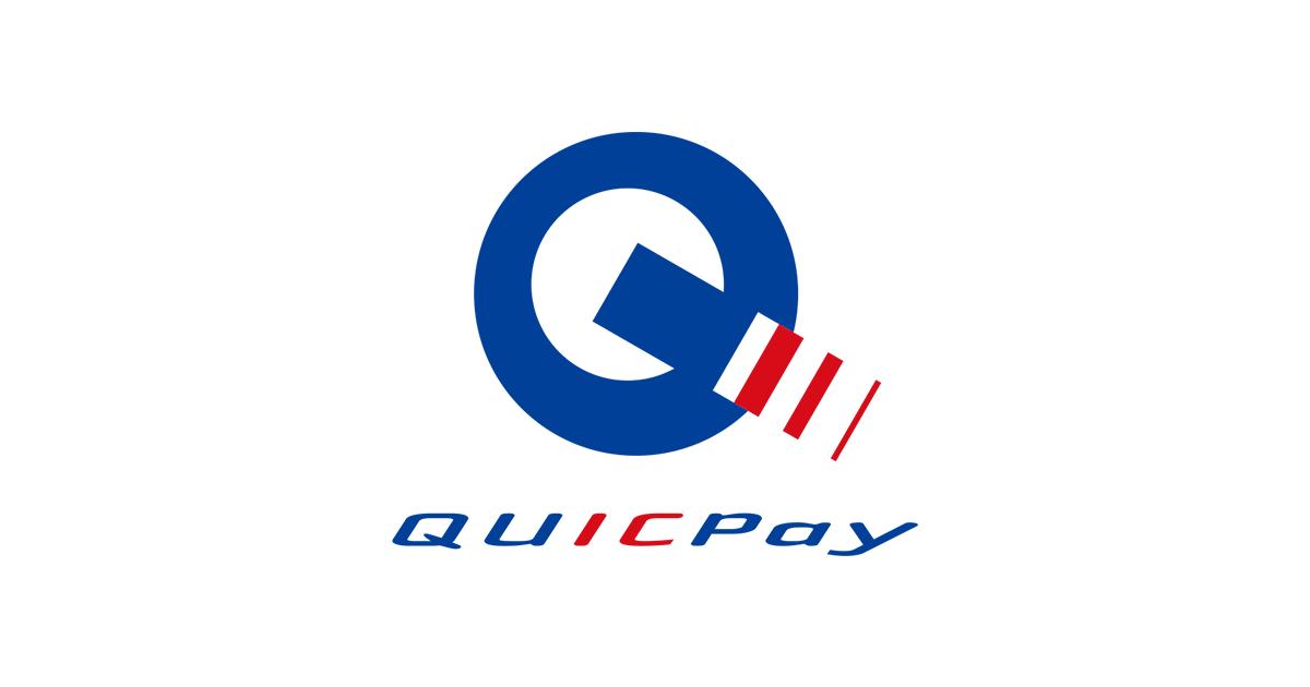 JCBプラチナカードはQUICPayの利用が可能か?