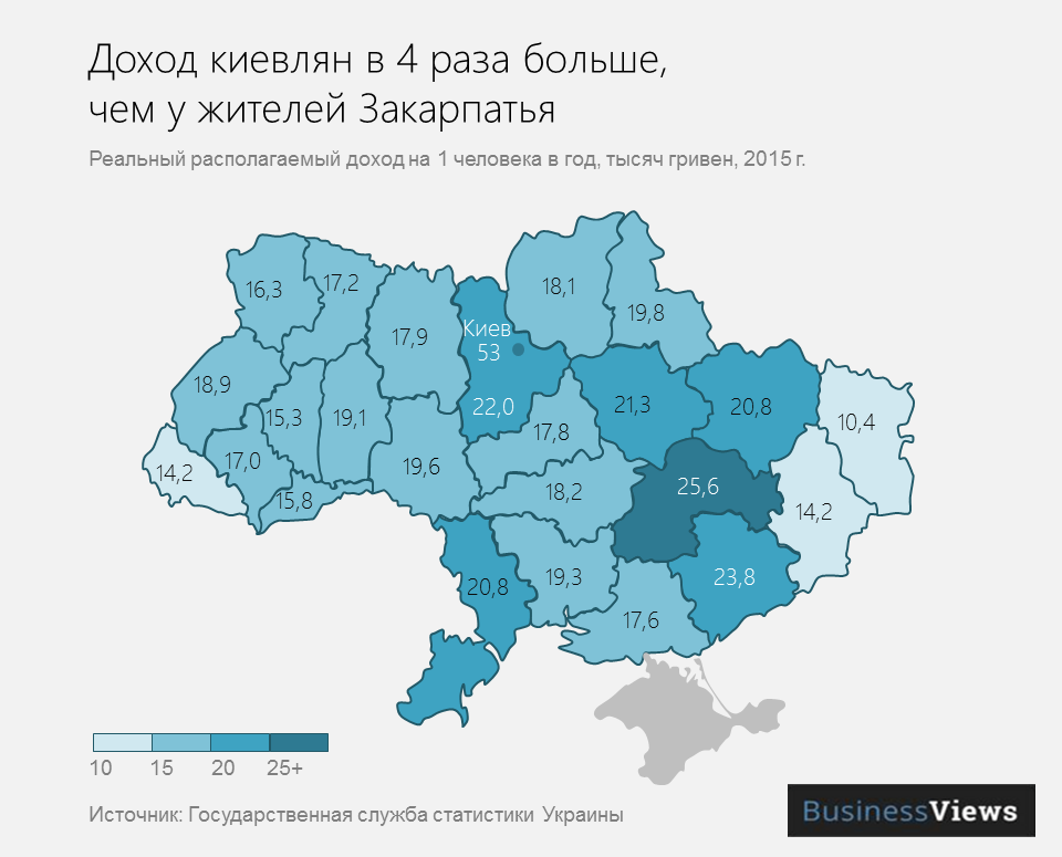 карта реального дохода в Украине