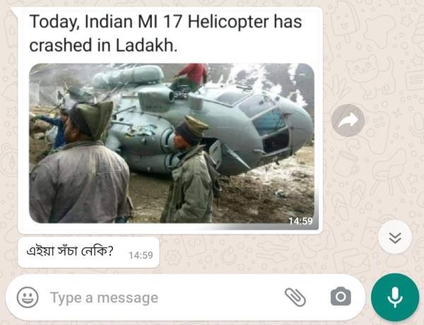 WhatsApp Image 2020-09-17 at 18.39.14.jpeg