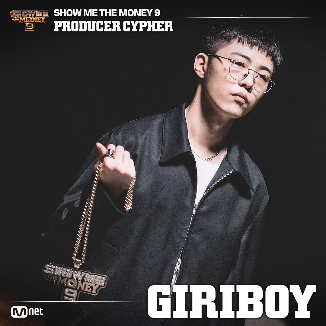 Giriboy Profile