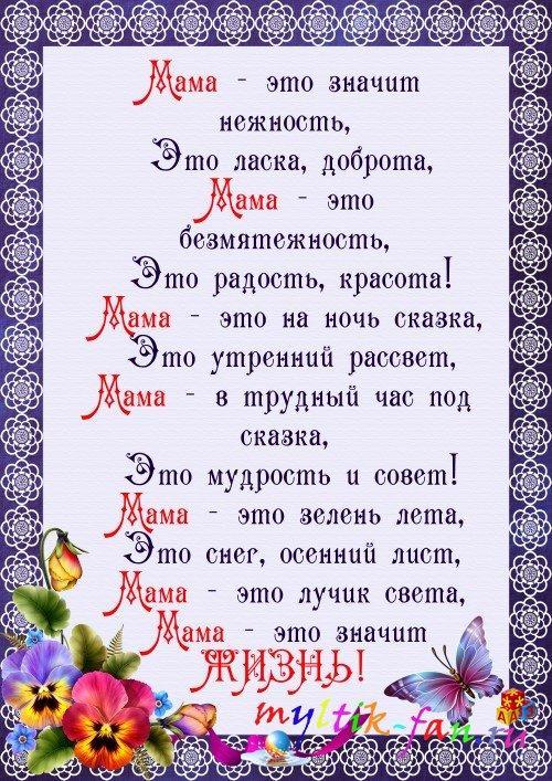 http://myltik-fan.ru/uploads/posts/2013-11/1385138782_j7h9dqw6ggmten1.jpg