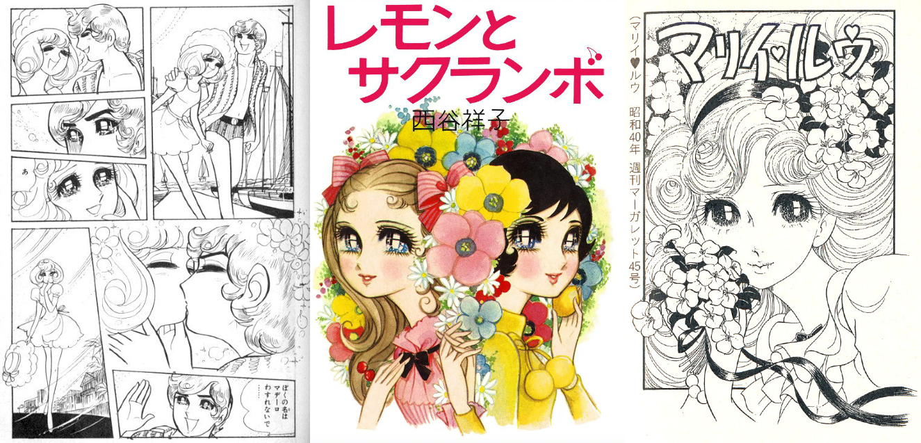 "Another trio of images featuring older manga designs, these with a more sixties-era ""mod"" look to them"