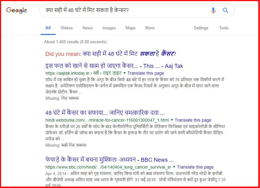 screenshot-www.google.com-2019.06.03-23-44-01.png