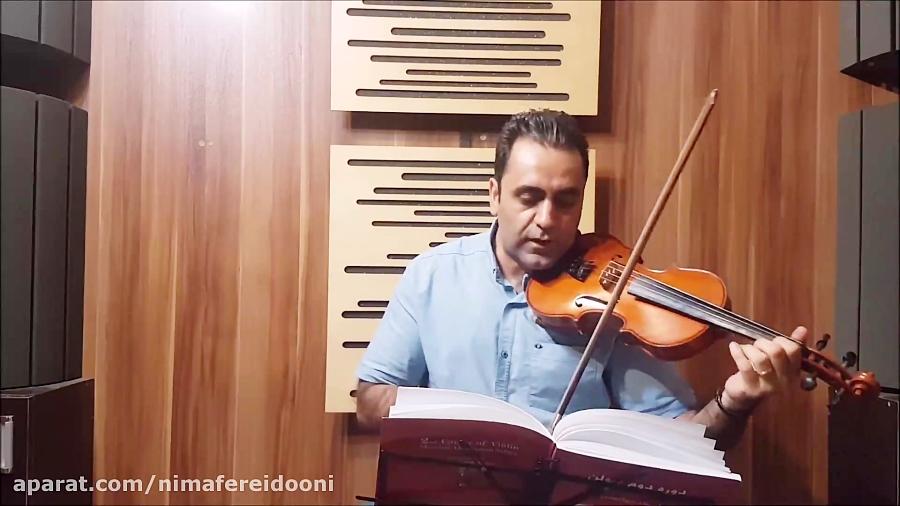گردانیه نوا ردیف دوم ابوالحسن صبا ایمان ملکی ویولن