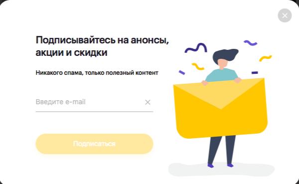 Промокод Кассир ру