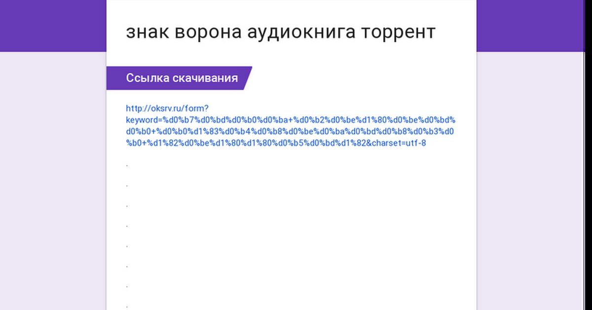 Алексей чижовский капитан с земли аудиокнига скачать | peatix.