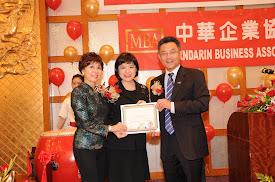 MBA - 02/27/2011 - Scholarship Award - 1