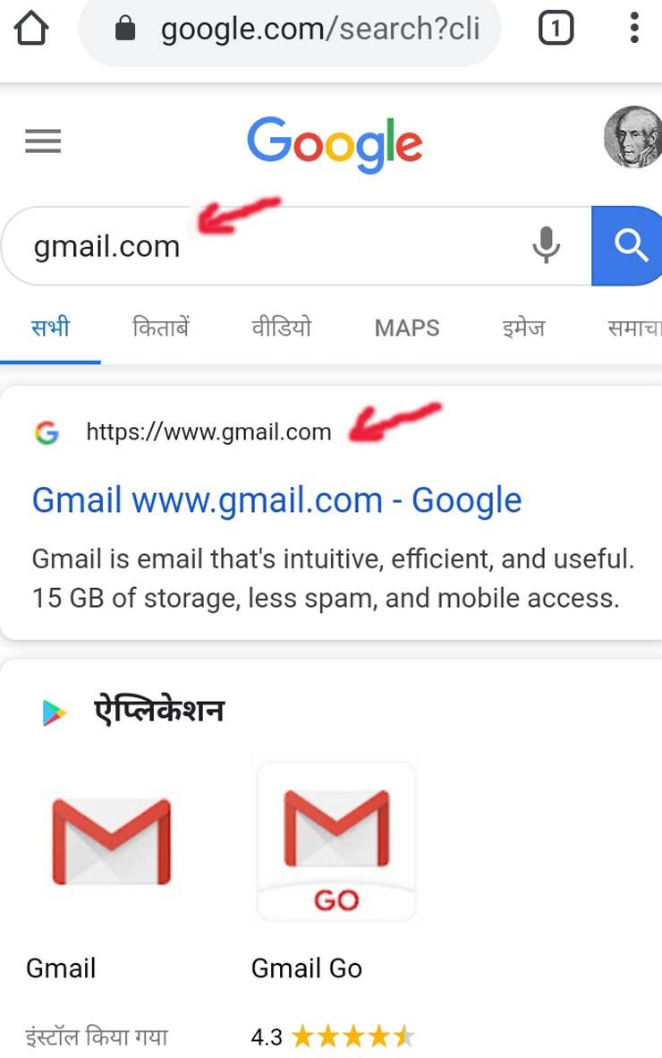Email Id Kaise Banaye? Gmail से Email Id Banana सीखें!