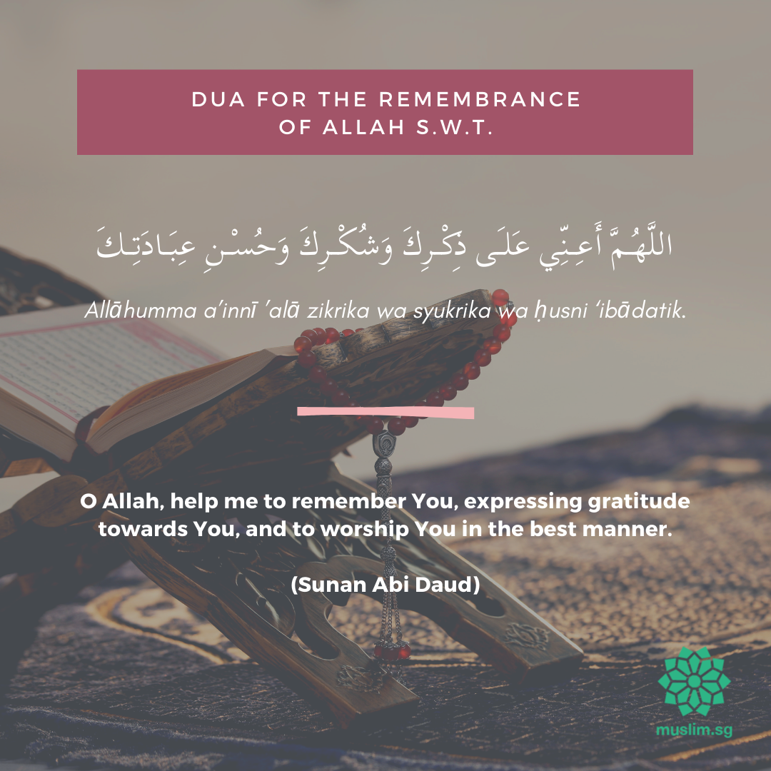 Dua for the remembrance of Allah after prayer