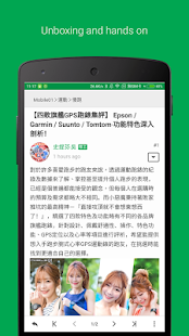 com.mobile01.android.forum