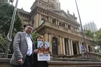 """抗议澳洲举办纪念毛音乐会""""的图片搜索结果"""