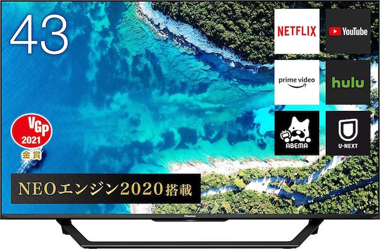ハイセンス 液晶テレビ 43U7F