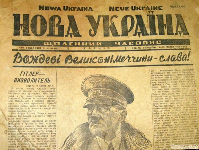 Cómo el Tercer Reich desarrolló la cultura ucraniana