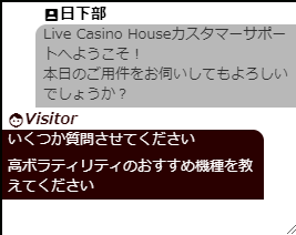 live casino house customer support