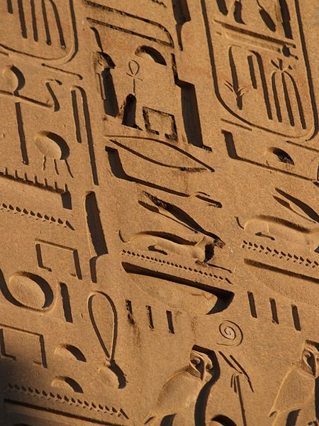 The sacred style of hieroglyphics carved in stone, with a rabbit hieroglyph in the middle.