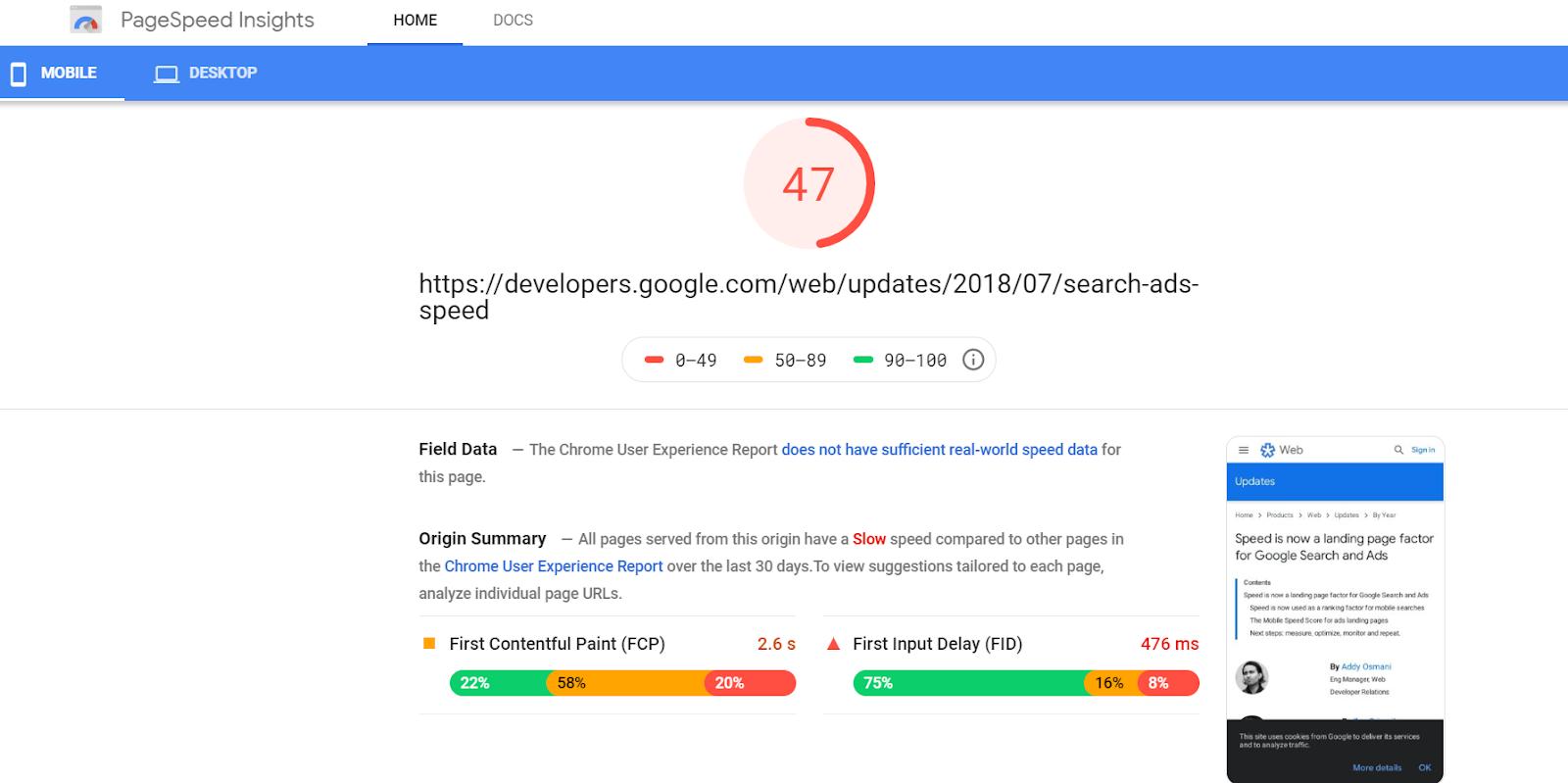 Le temps moyen de chargement d'une page web dans Google Page Speed Insights