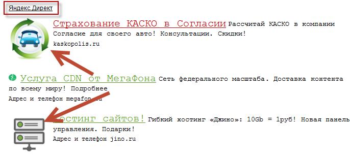 http://ktonanovenkogo.ru/image/23-09-201422-16-39.png