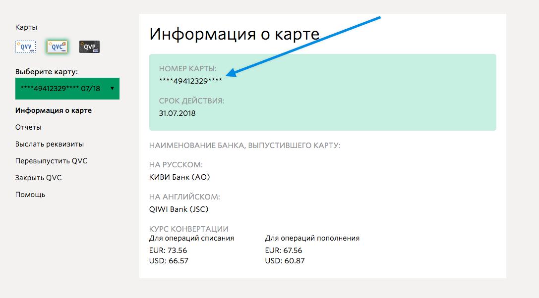Купить авиабилет по банковской карте билеты на самолет москва анапа дешево