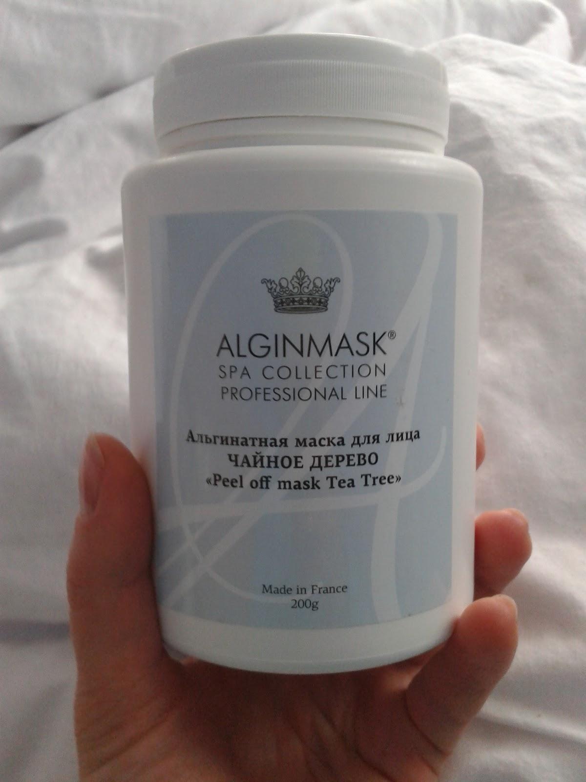 Французька альгінатна маска Alginmask