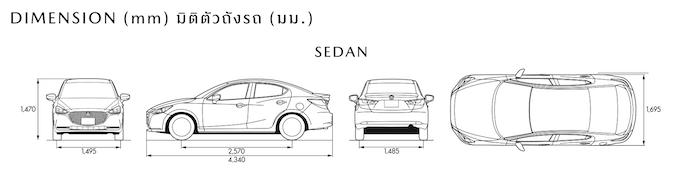 มิติตัวถังของ SEDAN