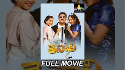 Drohi telugu movie download.