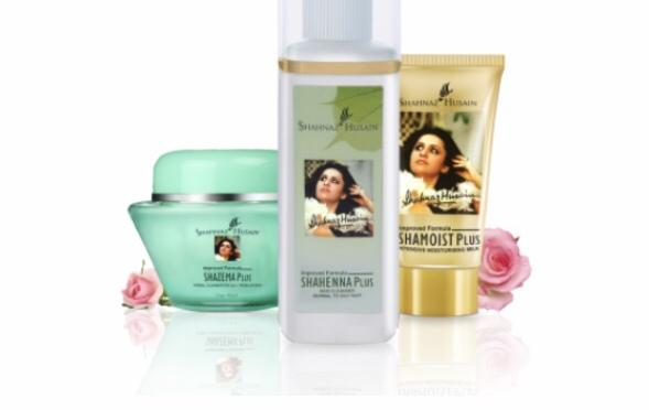 beauty skin care.jpg