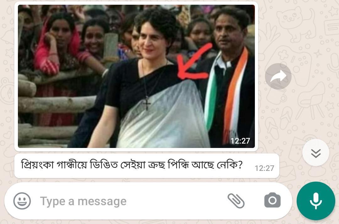 WhatsApp Image 2020-10-13 at 18.25.56.jpeg