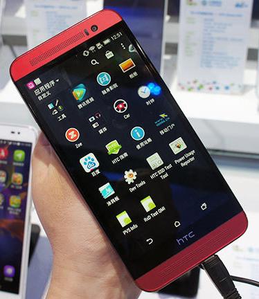Một số ứng dụng nổi bật của HTC One (E8)