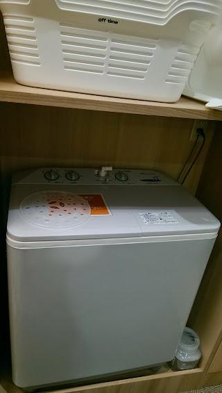 spin-dryer