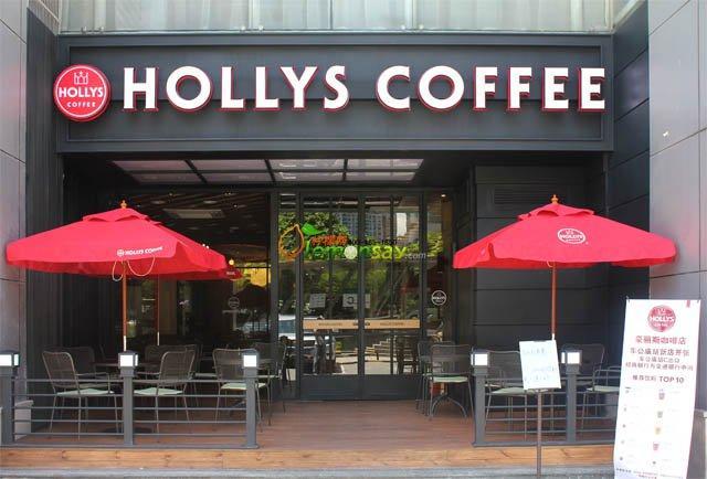 mẫu biển quảng cáo quán cà phê